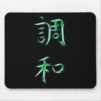 Harmony Japanese Kanji Calligraphy Symbol Mouse Pad