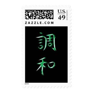 Harmony Japanese Kanji Calligraphy Symbol Stamps