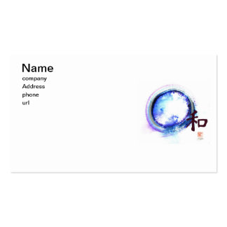 Harmony just out of reach, Enso Double-Sided Standard Business Cards (Pack Of 100)
