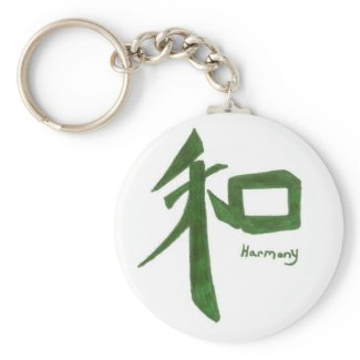 Harmony keychain