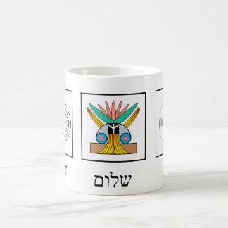Harmony, Peace & Freedom in Hebrew Coffee Mug