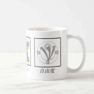 Harmony, Peace, Freedom Plejaren Symbol in Japanes Coffee Mug