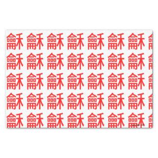 Harmony & Peace Tissue Paper