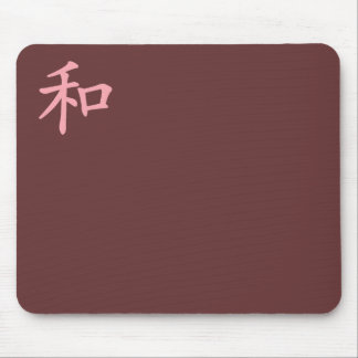 harmony-pink mouse pad