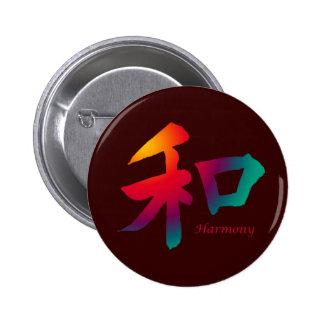 Harmony Symbol Button