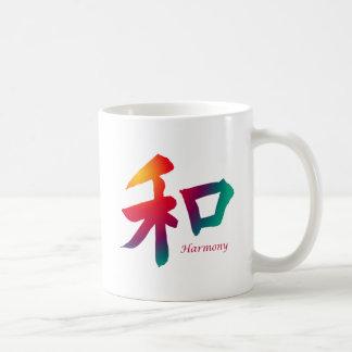 Harmony Symbol Coffee Mug