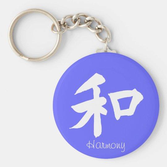 Harmony Symbol - your text Keychain