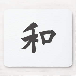 Harmony Symbol - your text Mouse Pad