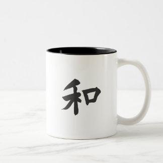 Harmony Symbol - your text Two-Tone Coffee Mug
