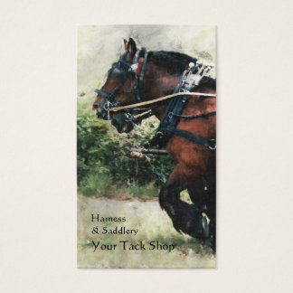 Harnessed horses portrait business card