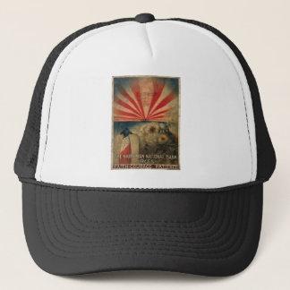 Harriman National Bank Faith Courage Patience Trucker Hat