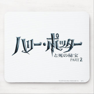 Harry Potter Japanese Mouse Pad
