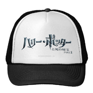 Harry Potter Japanese Trucker Hat