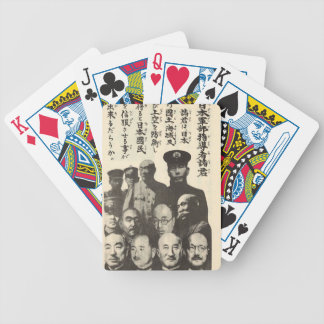 Harry S. Truman's question dropped to Japan by US Bicycle Playing Cards