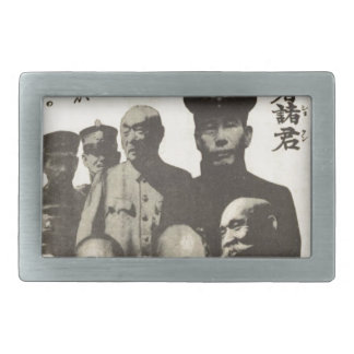 Harry S. Truman's question dropped to Japan by US Rectangular Belt Buckle