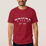 Harvard Est hebreo. 5396 Remeras