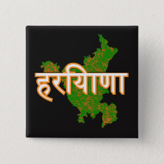 Haryana Button