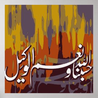 Hasbunallah poster