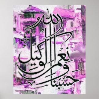 Hasbunallaho wa nemalwakil حسبنا الله ونعم الوكيل poster