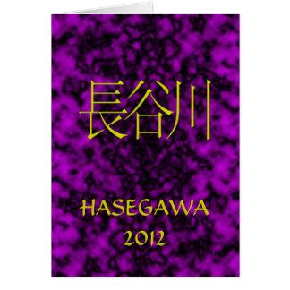 Hasegawa Monogram Birthday Card