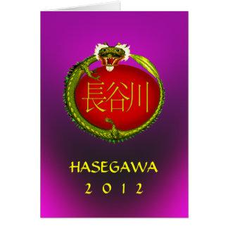 Hasegawa Monogram Dragon Birthday Cards