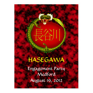 Hasegawa Monogram Dragon Invite Postcard