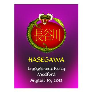 Hasegawa Monogram Dragon Invite Post Card