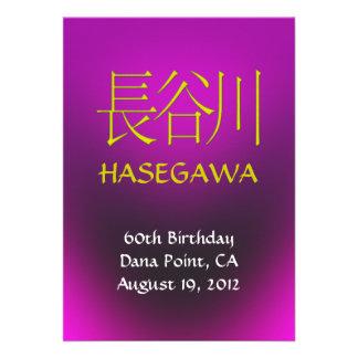 Hasegawa Monogram Invite