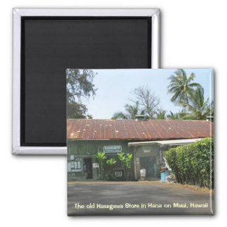 Hasegawa Store 2 Inch Square Magnet