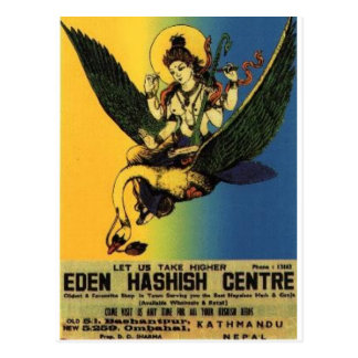 hash_nepal_ad postcard