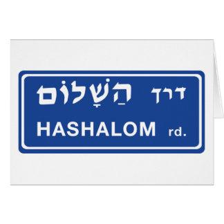 Hashalom Street, Tel Aviv, Israel Card