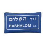 Hashalom Street, Tel Aviv, Israel Makeup Bags