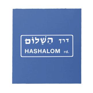 Hashalom Street, Tel Aviv, Israel Notepad