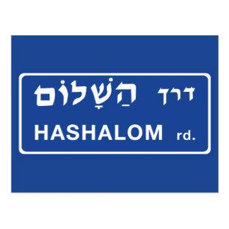 Hashalom Street, Tel Aviv, Israel Postcard