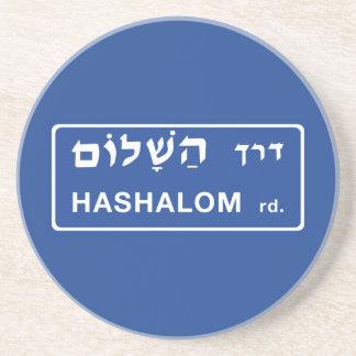 Hashalom Street, Tel Aviv, Israel Sandstone Coaster