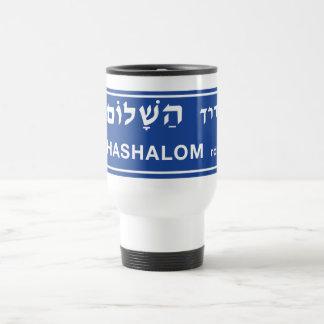 Hashalom Street, Tel Aviv, Israel Travel Mug