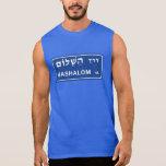 Hashalom Street, Tel Aviv, Israel Sleeveless T-shirts