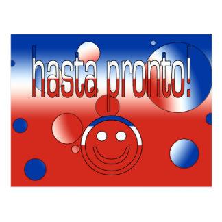 ¡Hasta aprisa! La bandera de Chile colorea arte Tarjetas Postales
