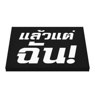 ¡Hasta MÍ! ★ Laeo Tae Chan en ★ de la lengua Impresión En Lienzo
