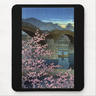 Hasui Kawase and the river shoal 巴 water, 'brocade Mouse Pad