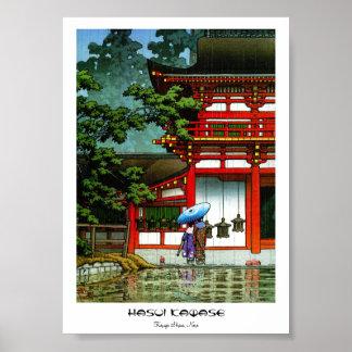 Hasui Kawase arte del hanga de la espinilla de Na Poster