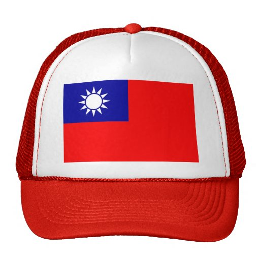 Hat with Flag of Taiwan