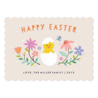 "Hatched Non-Photo Easter Card - Beige 5"" X 7"" Invitation Card"
