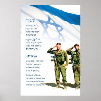 hatikva_soldiers póster