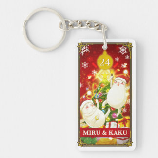 Hatoful Advent calendar 24: Miru and Kaku Double-Sided Rectangular Acrylic Keychain