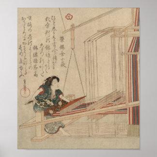 Hatori - impresión japonesa del grabar en madera d póster