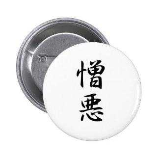 Hatred Kanji 2 Inch Round Button
