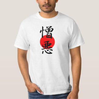 Hatred - Zouo T-shirt