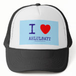 i [Love heart]  ahlulbayt i [Love heart]  ahlulbayt Hats