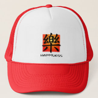 Hats Chinese Symbol For Happiness On Sunset